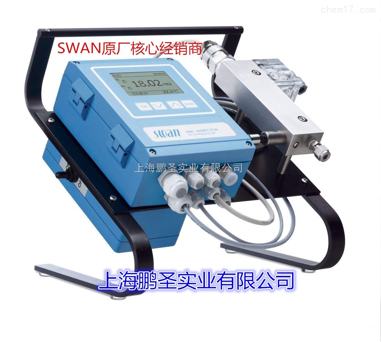 SWAN水质分析仪重庆授权代理商