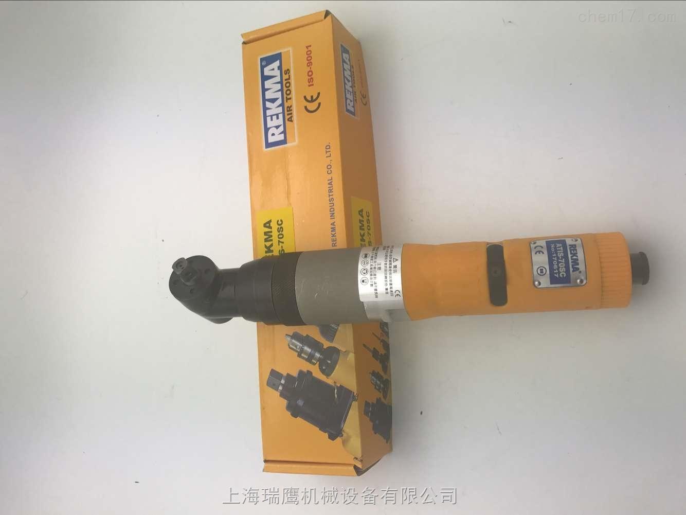 油压脉冲弯头定扭扳手ATIS-70SC