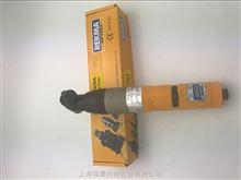 ATIS-70SC油壓脈衝彎頭定扭扳手ATIS-70SC