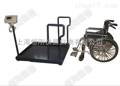 医用轮椅地磅秤 医疗机构透析电子磅