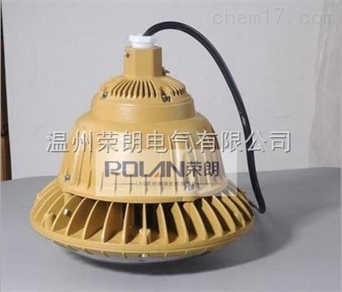 供应bzd288-50w防爆led节能灯ac220v