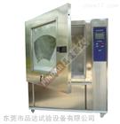 MAX-IP6K-500砂尘测试箱