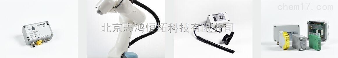 进口Mayser安全传感器
