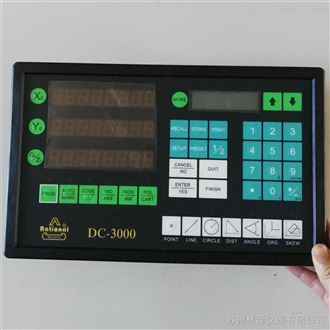 万濠投影仪显示器DC3000
