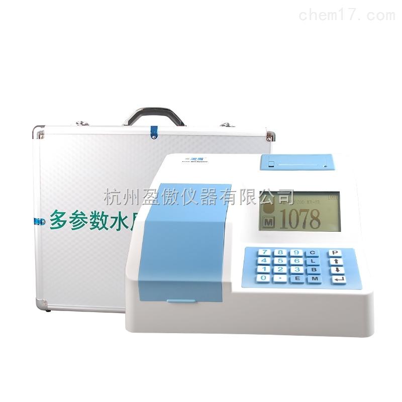 智能污水指标COD氨氮总磷总氮检测仪