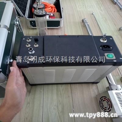明成搜索70C系列烟尘烟气测试仪