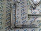 氮化硅保护管热电偶
