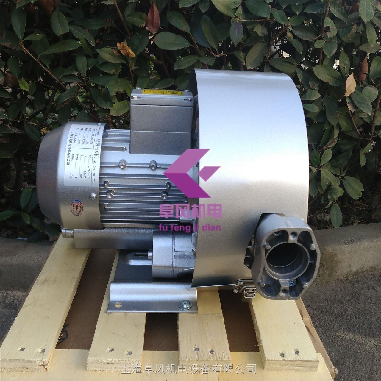 双叶轮旋涡式高压鼓风机