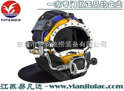 美国科比摩根KMB18潜水设备重潜头盔面罩