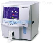 迈瑞 全自动三分类血液细胞分析仪