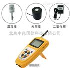 TNHY-4/TNHY-4-G中兆国仪手持气象仪TNHY-4/TNHY-4-G