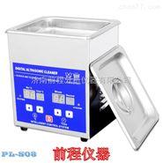 液相色谱仪用超声波清洗器