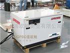 25千瓦静音汽油发电机上海出售