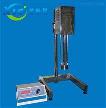 实验室敞开式高剪切乳化机XC-SGC400-B厂家