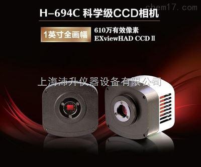 H-694CICE/H-694C缔伦制冷化学发光荧光显微镜CCD工业相机
