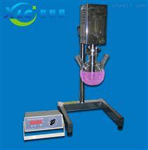 西安搅拌机封闭式高剪切乳化机XC-SGX400-B