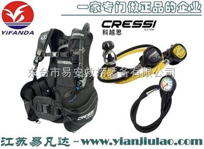 意大利CRESSI科越思深潜BCD潜水设备套装