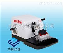 KD-2258輪轉切片機