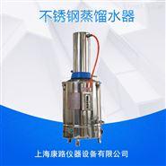 上海博迅自动断水不锈钢蒸馏水器