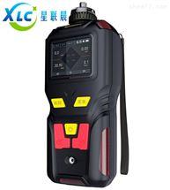 便携式VOC气体检测报警仪XCMS400-VOC厂家