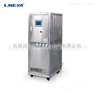 非标制冷加热控温系统整套设备—新能源检测