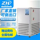 DLSB-20/40数显可调控低温冷却液循环泵