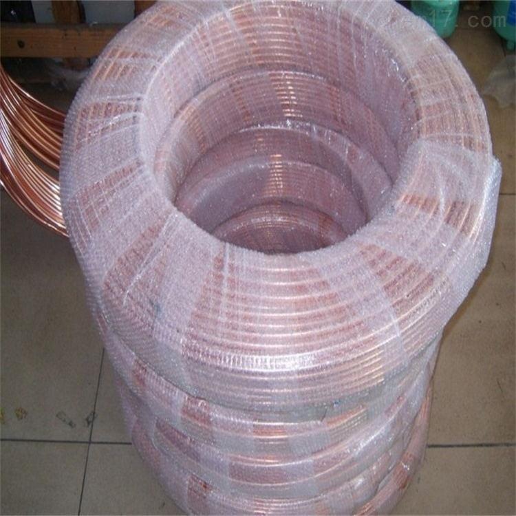 衢州空调冷媒铜管 空调铜管价格