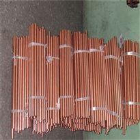 泰州 T2紫铜管 空调冷媒铜管价格