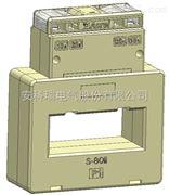 双绕组电流传感器
