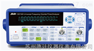频率计数器SS7201