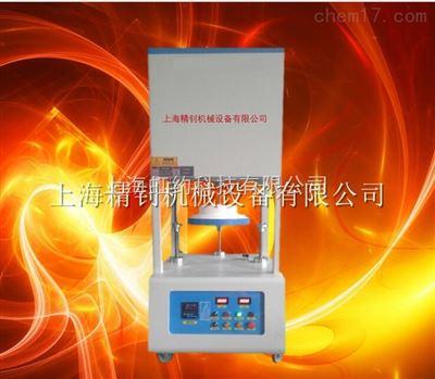 HYSJ升降式高温炉