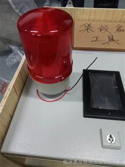 PSD 砂光机除尘管道火花探测器
