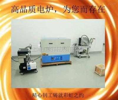 HYGL1200-40管式炉