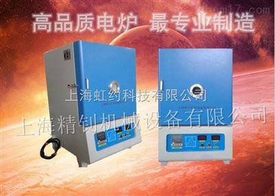 HY1200-20-122.5KW迷你型马弗炉