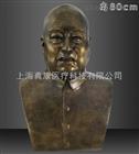 黄炎培雕塑