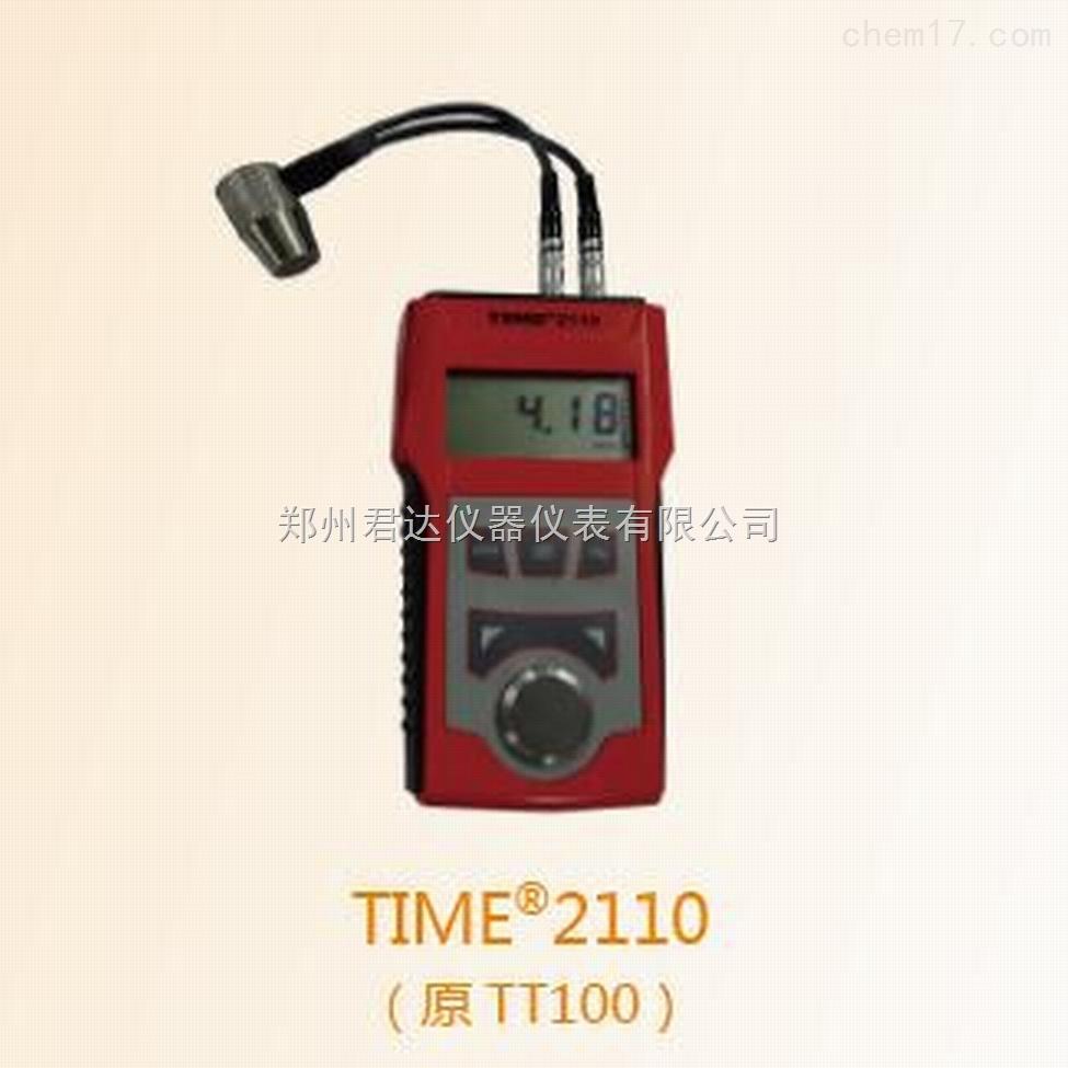声波测厚仪TIME2110
