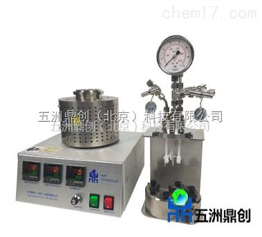 WZA-100五洲鼎创WZA系列磁力耦合实验室反应釜
