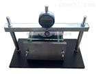 灌浆用膨胀砂浆竖向膨胀率测定仪GJY-100