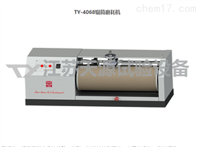 TY-4068DIN磨耗机