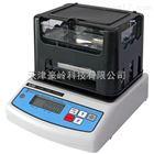 通用数显直读橡胶塑料密度计QL-300A
