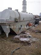 高价回收硫化床
