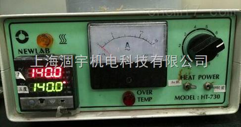 NewLab HT-730精密温度控制器
