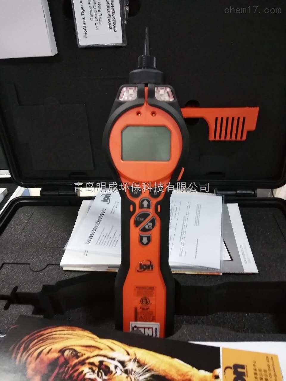 小量程TIGER LT便携式 VOC 气体检测仪