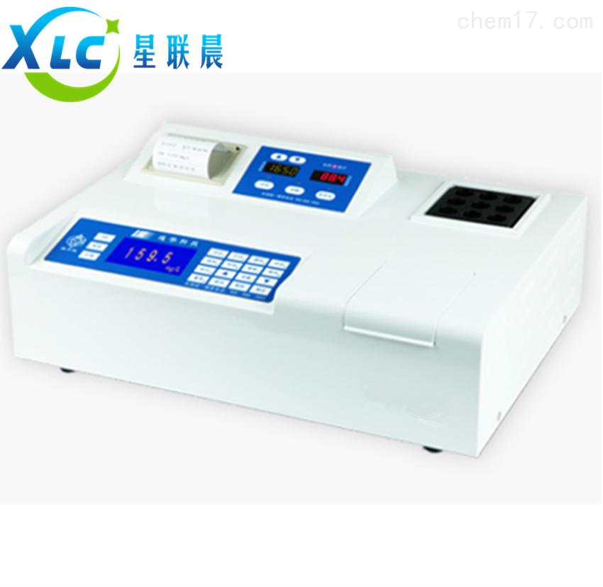 一体式三参数水质分析仪XC5B-6C厂家直销