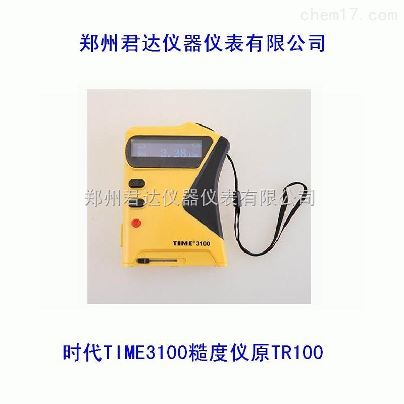 时代便携式TIME3100双显糙度仪