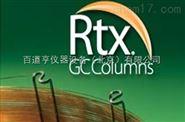 Rtx-Wax 色谱柱 (熔融石英)