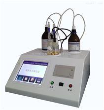 HD6283-Z化工产品水分测定仪
