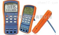 TH2522型手持式電池測試儀