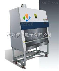 合肥生物安全柜BHC-1300A2特价销售