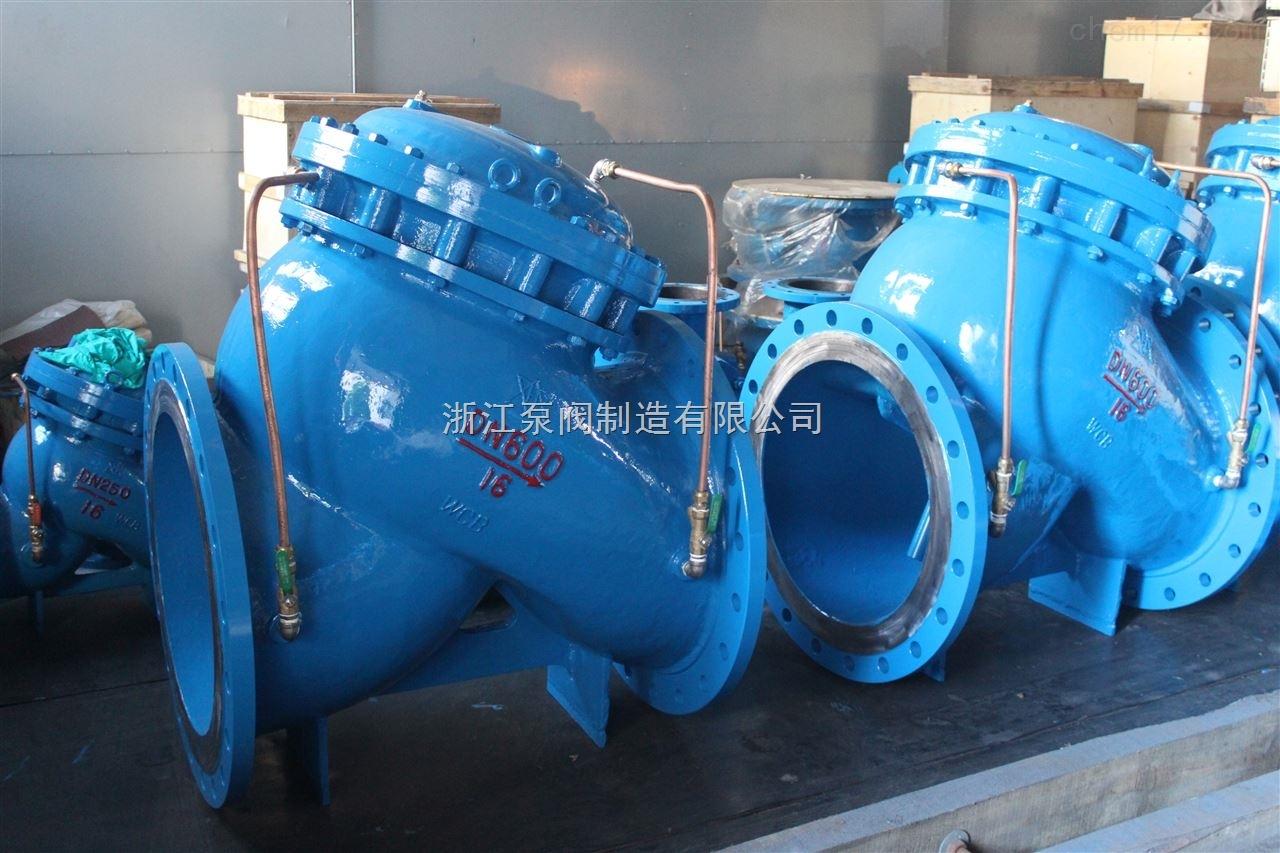 jd745x-10c 隔膜式铸钢水泵控制阀多功能止回阀图片